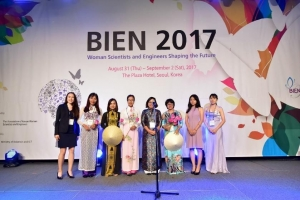 Introduction to BIEN 2017: Woman Scientists and Engineers—Shaping the Future
